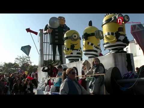 Cabalgata Carnaval de Sanlúcar 2018