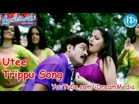 Video Hanumanthu Movie Songs - Utee Trippu Song - Srihari - Madhu Sharma download in MP3, 3GP, MP4, WEBM, AVI, FLV January 2017