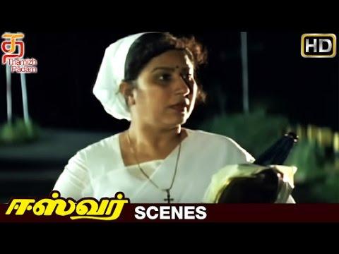 Eswar Movie Scenes - Annapoornamma helping a pregnant woman - Nagarjuna & Nagma