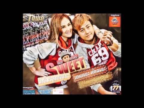 Town CD vol 77_02 Pa Mak Moy Kuo Nes Sweet Dol Hey -Tina ft Nisa