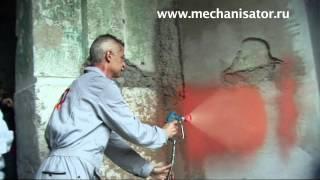 Машинное нанесение фасадной краски
