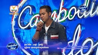 Khmer TV Show - Cambodian Idol, Week 3
