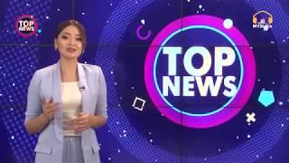 TOP NEWS / Бишкекте бий боюнча дүйнөлүк чемпионат өтөт.