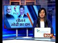 PM Modi and Chinese President Xi Jinping likely to meet tomorrow - Video