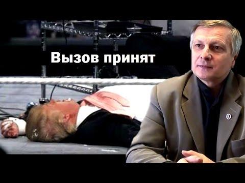 Кто бросил вызов России.  Аналитика Валерия Пякина.