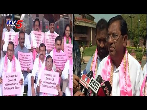 TRS MPs Protest At Parliament To Increase Reservation Quota | TV5 News