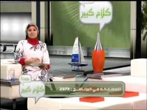 Dr Heba QOTB كلام كبير جدا- المنشطات - الدكتورة هبة قطب