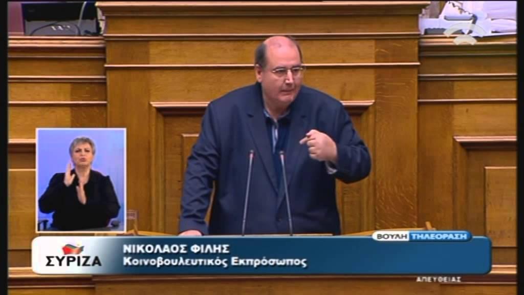 Ν. Φίλης (ΚΕ ΣΥΡΙΖΑ): Σ/Ν για τη Διαπραγμάτευση και τη Σύναψη Συμφωνίας με τον Ε.Μ.Σ (15/7/15)