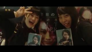 Nonton Confession of Murder Trailer VO Film Subtitle Indonesia Streaming Movie Download