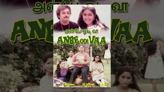 Ambe Odi Vaa (Full Movie)-Watch Free Full Length Tamil Movie Online