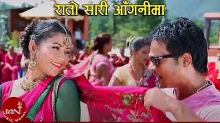 Rato Sari Aganima Phanko Marera by Shankar Panta & Malati Rana