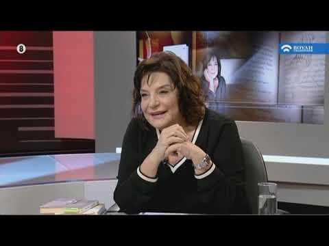 Βιβλιοβούλιο :  Φωτεινή Τσαλίκογλου   (16/02/2020)