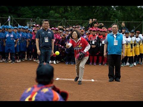 蔡總統盼台中國際壘球村計畫 獲前瞻支持
