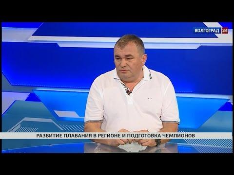 Виктор Авдиенко, заслуженный тренер СССР и России, президент Федерации плавания Волгоградской области