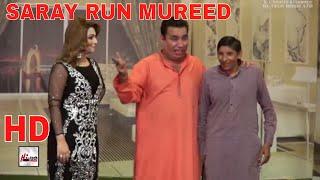 Video Saray Run Mureed (Promo) - Nasir Chinyoti, Naseem Vicky & Sobia Khan - New Drama - HI-TECH MUSIC MP3, 3GP, MP4, WEBM, AVI, FLV Agustus 2018