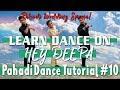 Learn Dance on Hey Deepa | Pahadi Wedding Special | Pahadi Dance Tutorial#10 | AshishBoraLIVE | 2017