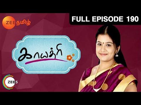 Gayathri - Episode 190 - October 23, 2014