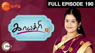 Gayathri - Episode 190 - October 23, 2014