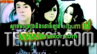 Download Lagu Nirk Ke Men Nirk Songsa by kanha - RHM CD Vol 468 Mp3