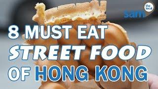 Video 8 Must-Eat Street Foods of Hong Kong MP3, 3GP, MP4, WEBM, AVI, FLV Februari 2019