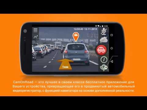 Video of Car DVR & GPS navigator