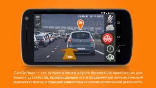 Car DVR & GPS navigator YouTube video