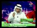 الدكتور فهد يفسر رؤيا الأخ عبدالله ( الوالد كأنه مريض )