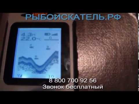 видео тест эхолотов 2014