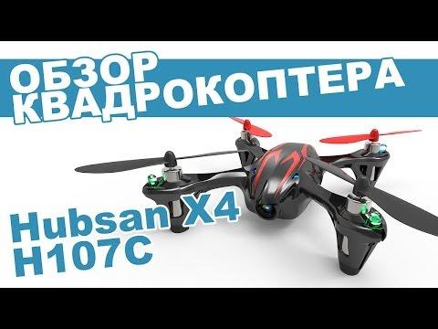 Квадрокоптер Hubsan X4 H107C 2.4ГГц 4CH RC Quadcopter камера RTF черный с красным