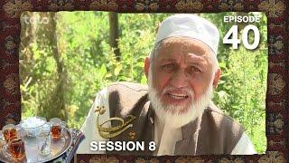 Chai Khana - Season 8 - Ep.40