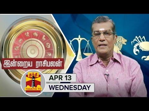 Indraya-Raasipalan-13-4-2016-By-Astrologer-Sivalpuri-Singaram--Thanthi-TV