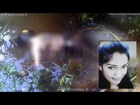 காணாமல் போன மாணவி சடலமாக மீட்பு | Hiru News Today | Sooriyan Fm | Tamil