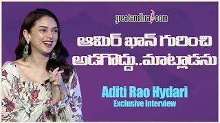 Actress Aditi Rao Hydari Exclusive Interview   Maha Samudram Movie  