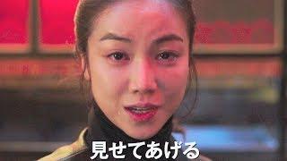 """韓国的""""恨(ハン)""""が炸裂!キム・オクビンが美しき悪女に。/映画『悪女/AKUJO』DVD予告編"""