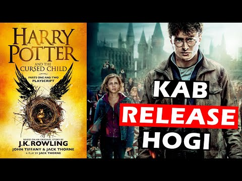 Harry Potter and The Cursed Child - new harry potter movie kab release hogi ? | Analysis
