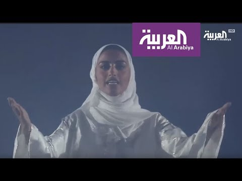 العرب اليوم - بالفيديو : الحضور الأول للمرأة السعودية في احتفالات الملاعب الرياضية