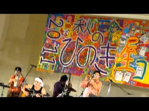 Hiragishitakadai Elementary School