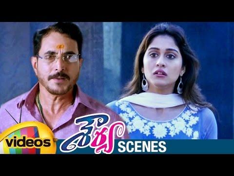 Satya Prakash WARNS Regina Cassandra | Manchu Manoj | Shourya Telugu Full Movie Scenes