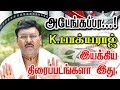 Director K Bhagyaraj Given So Many Hits For Tamil Cinema List Here With Poster waptubes