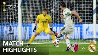 Video Kashima Antlers v Real Madrid - MATCH 6 MP3, 3GP, MP4, WEBM, AVI, FLV Januari 2019