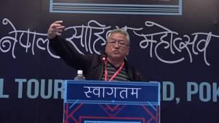 Kina Chahinchha Anubad: Basanta Thapa