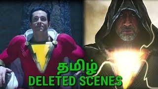 Shazam Alternate Ending Deleted Scene Explained In Tamil DC
