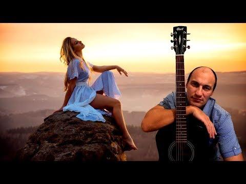 """""""О женской красоте"""". Песня под гитару (авторская)."""