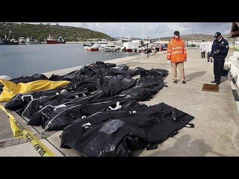 Η δύσκολη δουλειά της ταυτοποίησης των μεταναστών που πνίγονται στο Αιγαίο