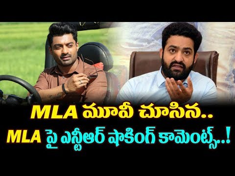 NTR Sensational Comments on Kalyan Ram MLA Movie | Kajal Agarwal | Kalyan Ram | NTR | TTM (видео)