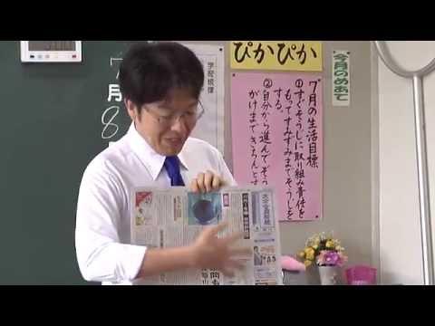 飛び出せ学校 豊後高田市田染小学校 ~レイアウト~