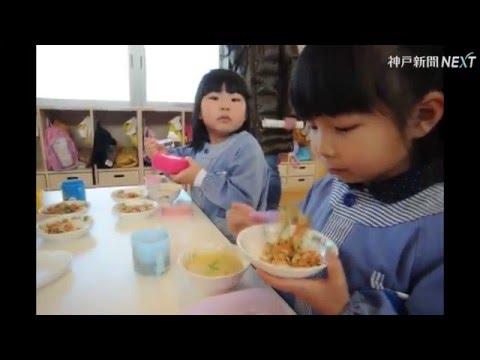 淡路市の保育所給食に程一彦さん考案のメニュー