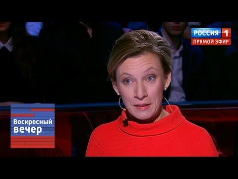 Мария Захарова о будущем президентстве Трампа в интервью В.Соловьеву