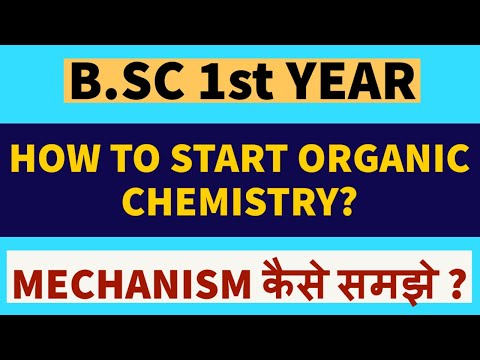 How to start Organic Chemistry|How to understand Mechanism|BSc 1st Year  Chemistry|Best Tips