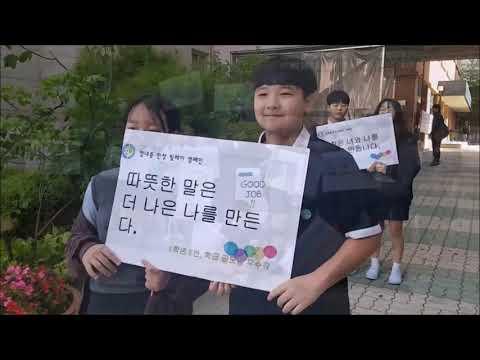 장내중학교